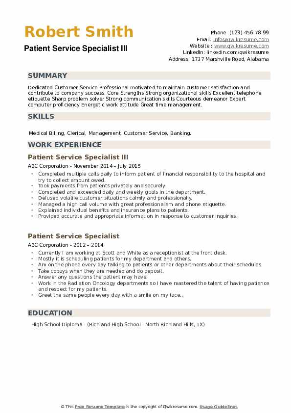 footwear associate resume samples qwikresume format for industry patient service Resume Resume Format For Footwear Industry