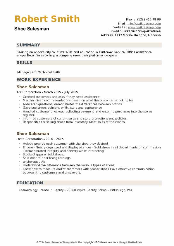 shoe salesman resume samples qwikresume format for footwear industry pdf campaign manager Resume Resume Format For Footwear Industry