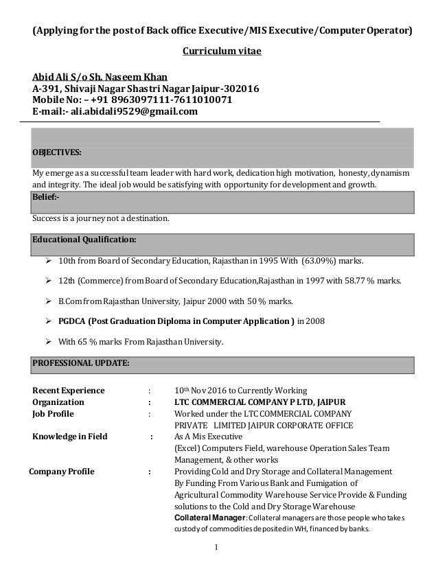 abid ali resume for back office operation executive updated job general contractor Resume Resume For Back Office Job