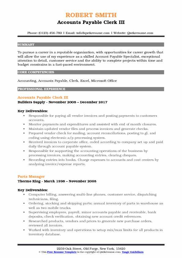 accounts payable clerk resume samples qwikresume duties for pdf emailing your interior Resume Accounts Payable Clerk Duties For Resume