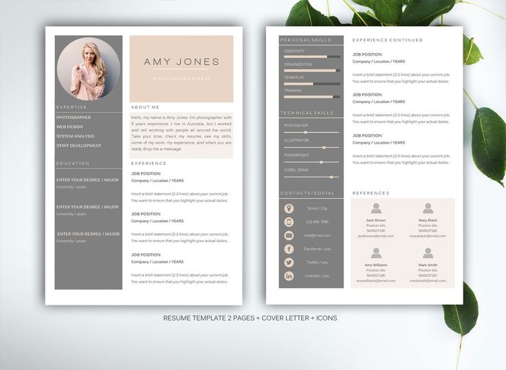 ankur patel resume template cancel help subscription supervisor objective free and cover Resume Ankur Patel Resume Template