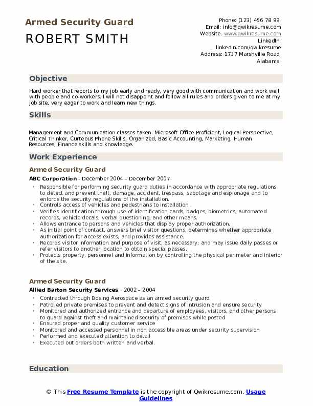 security guard resume examples of job descriptions description sample does your need Resume Security Guard Job Description Sample Resume