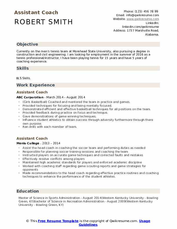 assistant coach resume samples qwikresume sample pdf summary of qualifications accounting Resume Assistant Coach Resume Sample