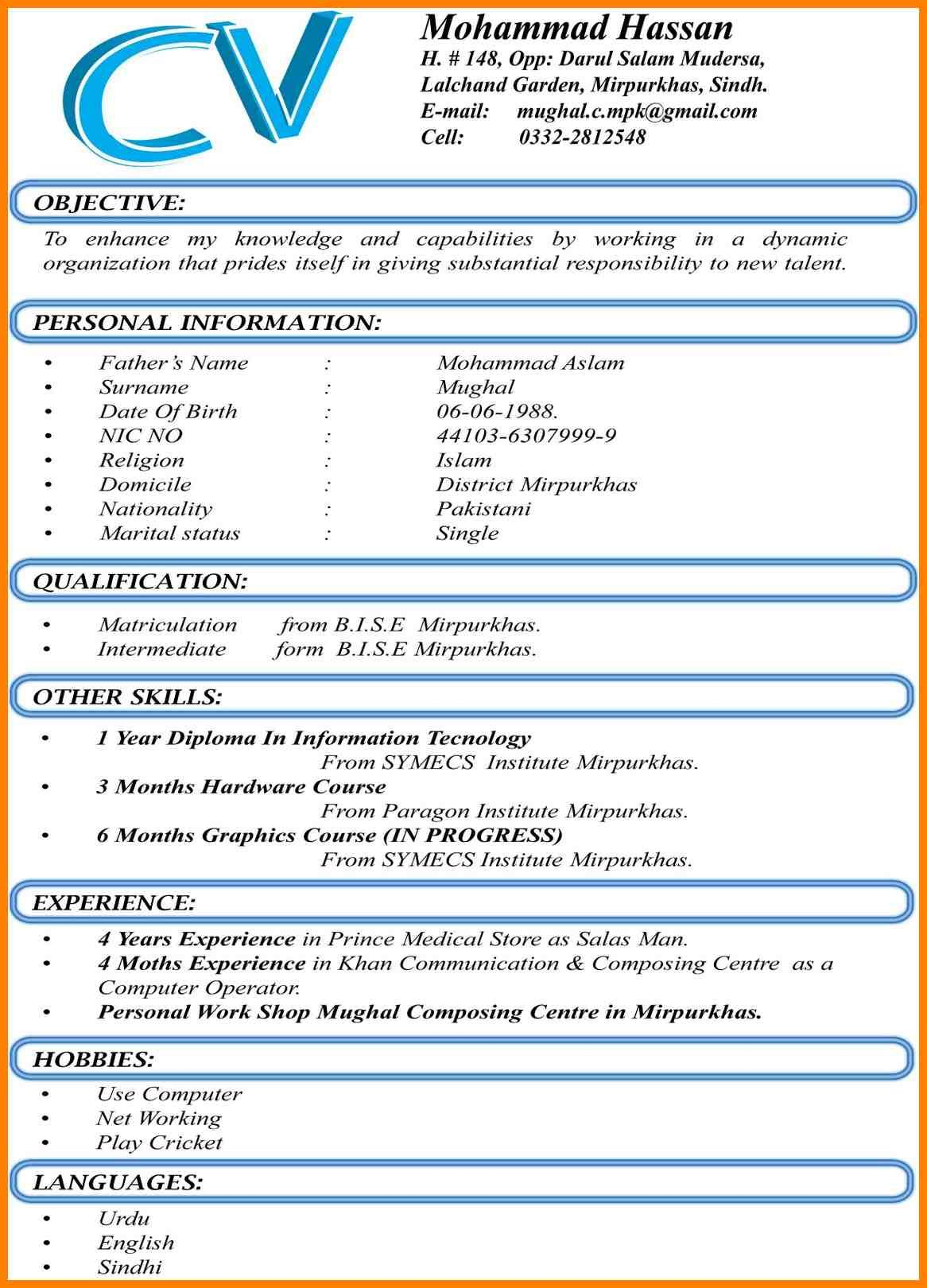 best cv format word document dialysis nurse template file in resume for freshers job Resume Student Resume Format Word File