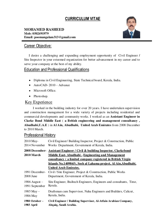 civil engineer inspector objective for engineering student resume skills you can write on Resume Objective For Civil Engineering Student Resume