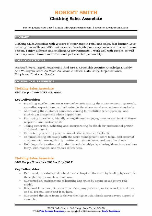 clothing associate resume samples qwikresume salesperson pdf phrases for retail email Resume Clothing Salesperson Resume