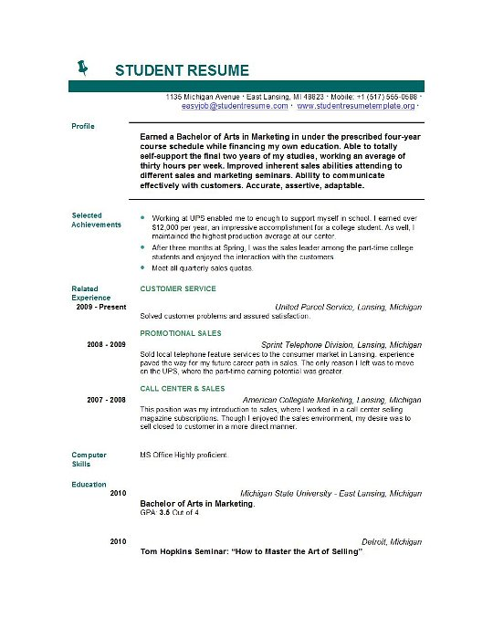 college student undergraduate resume format for campus interview kinzaa account manager Resume Student Resume Format For Campus Interview