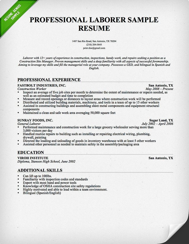 concrete worker cover letter sample mt home arts entry level construction resume examples Resume Entry Level Construction Resume Examples