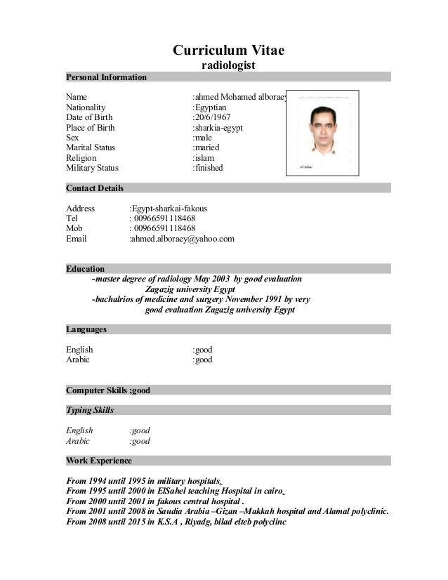 curriculum vitae radiologist personal information name ahmed mohamed alboraey nationality Resume Contact Details On Resume