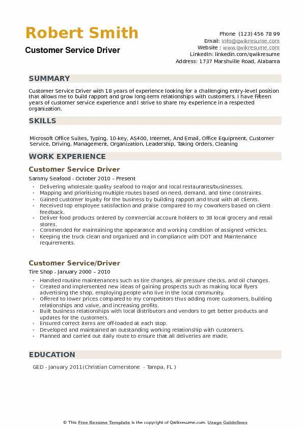 customer service driver resume samples qwikresume entry level pdf functional skill Resume Entry Level Driver Resume