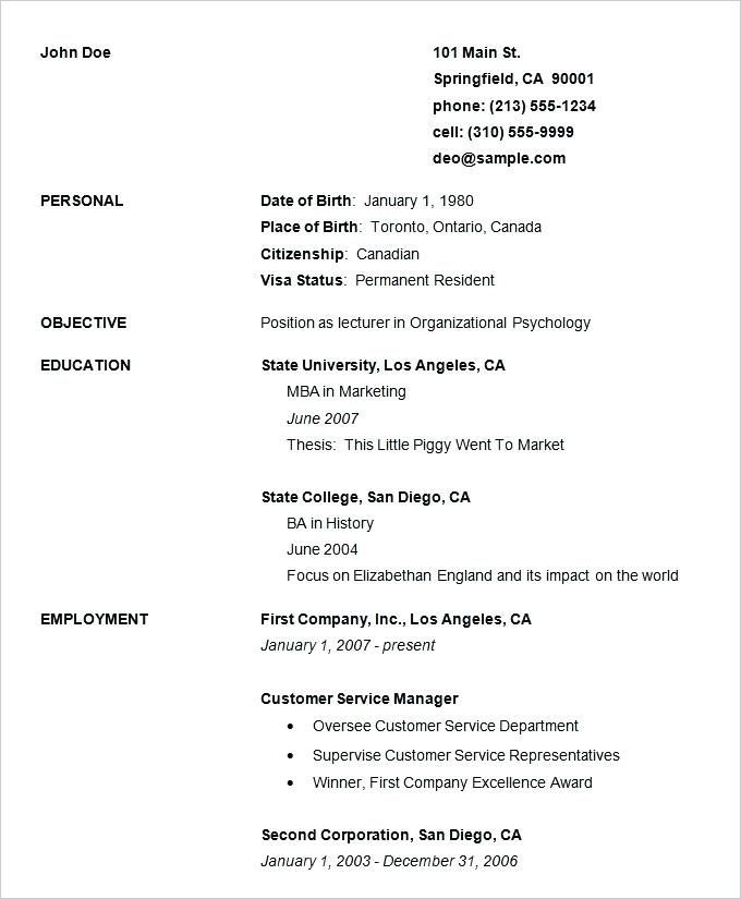 easy and free resume templates basic template downloadable permanent resident software Resume Resume Permanent Resident