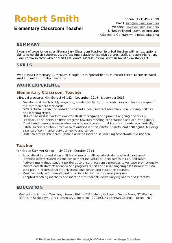 elementary classroom teacher resume samples qwikresume school template pdf sample for Resume Elementary School Teacher Resume Template