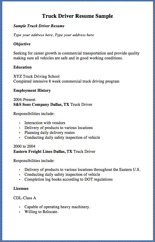 entry level truck driving resume driver house cleaning sample baruch google generator Resume Entry Level Driver Resume
