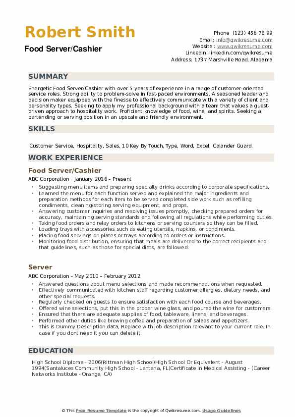 food server resume samples qwikresume job duties for on pdf rpa developer uipath paper Resume Job Duties For Server On Resume