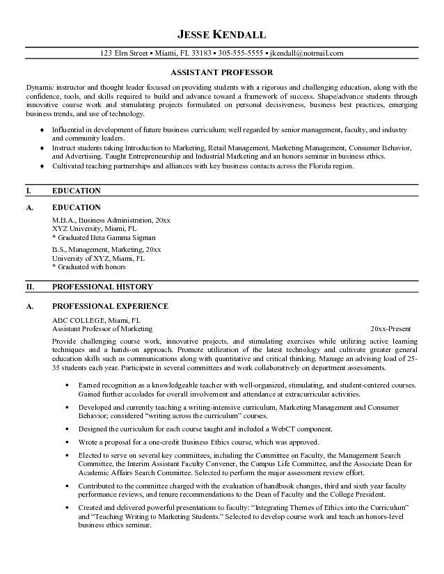 free assistant professor resume example college template teaching cyber security reddit Resume Professor Resume Template