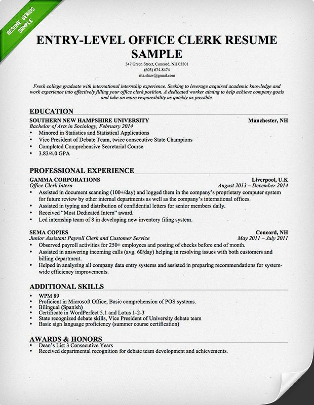 free downlodable resume templates genius administrative assistant examples cover letter Resume Resume For Administrative Clerical Position