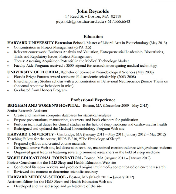 free mba resume templates in pdf harvard style template hard and soft skills for project Resume Harvard Style Resume Template