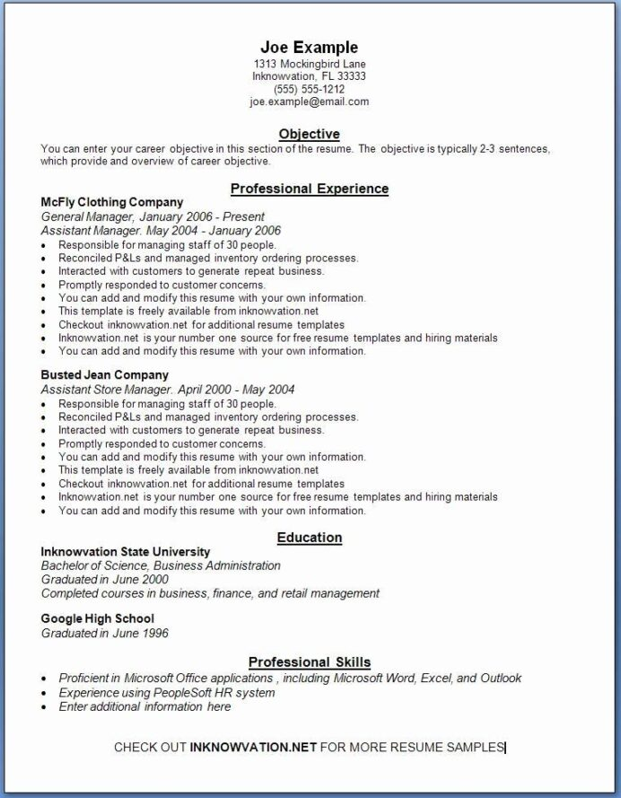 free resume templates pdf new demo sample printable certification section track and field Resume Printable Sample Resume