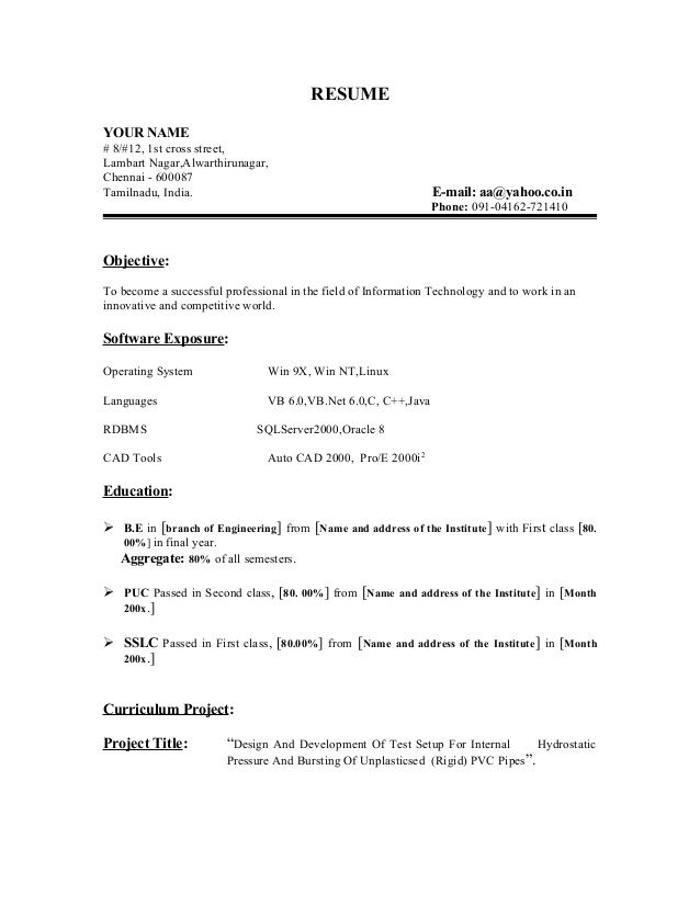 fresher resume sample1 by babasab patil format for freshers simple bank job best writing Resume Resume Format For Bank Job