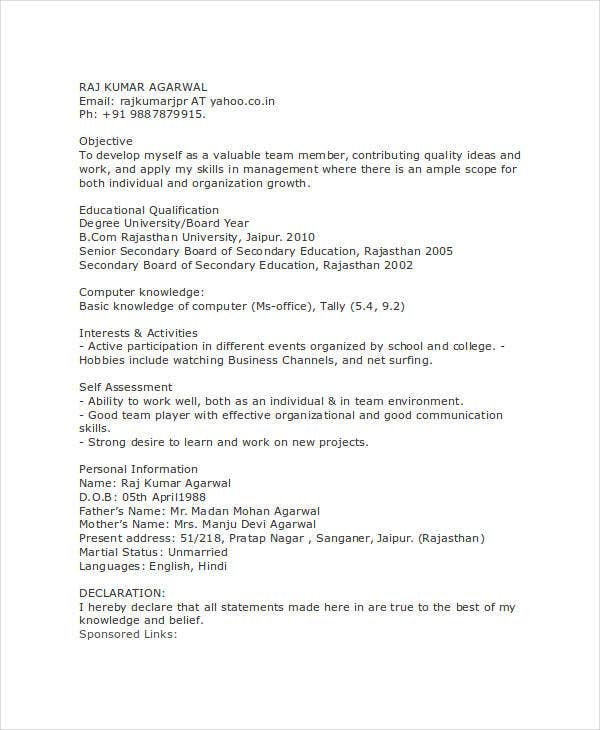 fresher resume templates pdf free premium good declaration for computers objective first Resume Good Declaration For Resume