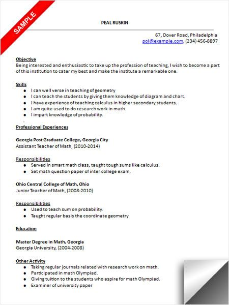 gone teacher resume examples math professional writing services free for administrative Resume Professional Resume Writing Services Philadelphia
