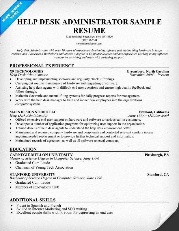 help with resume desk support nurse manager parser using nlp spanish instructor does Resume Help Desk Support Resume