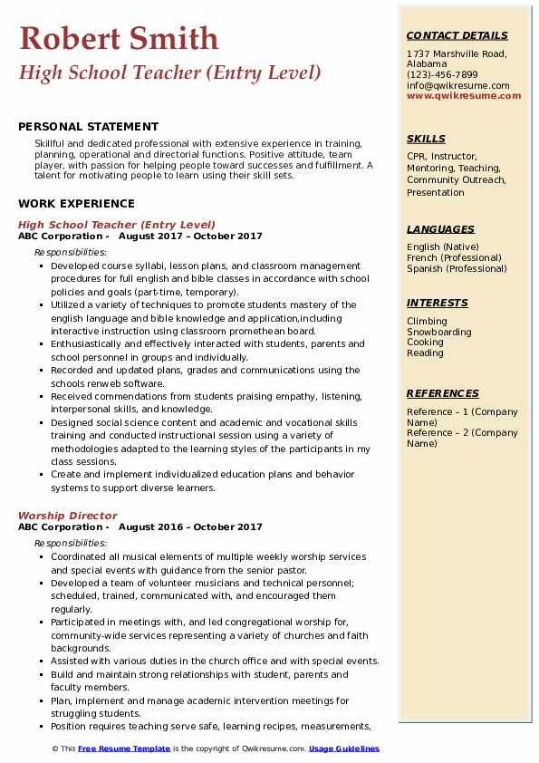 high school teacher resume samples qwikresume entry level student pdf travel maker Resume Entry Level High School Student Resume