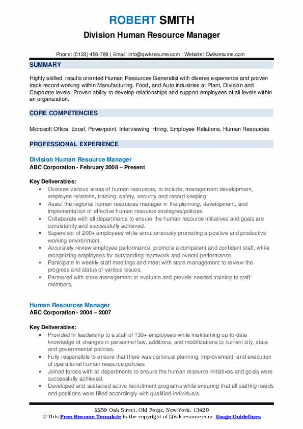 hr manager resume examples best human resources functional resource pdf mcdonalds crew Resume Human Resources Functional Resume