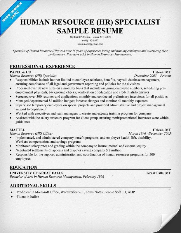 human resource hr specialist sample resume pixels guide examples resources functional cdl Resume Human Resources Functional Resume