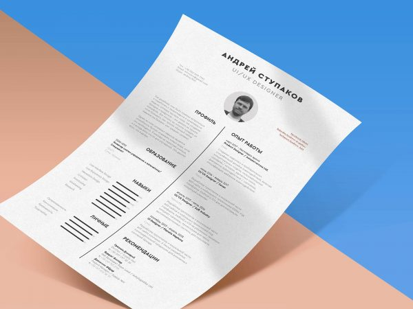 indesign resume cv template free resumekraft 600x450 chronological example quality Resume Resume Indesign Template Free Download