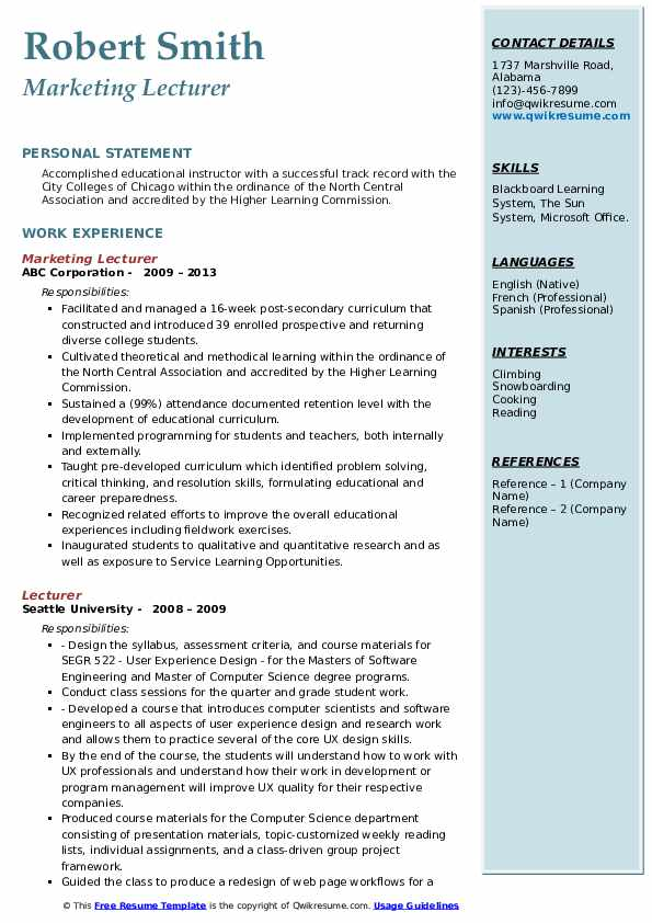 lecturer resume samples qwikresume guest pdf personal skills for teacher operating room Resume Guest Lecturer Resume Samples