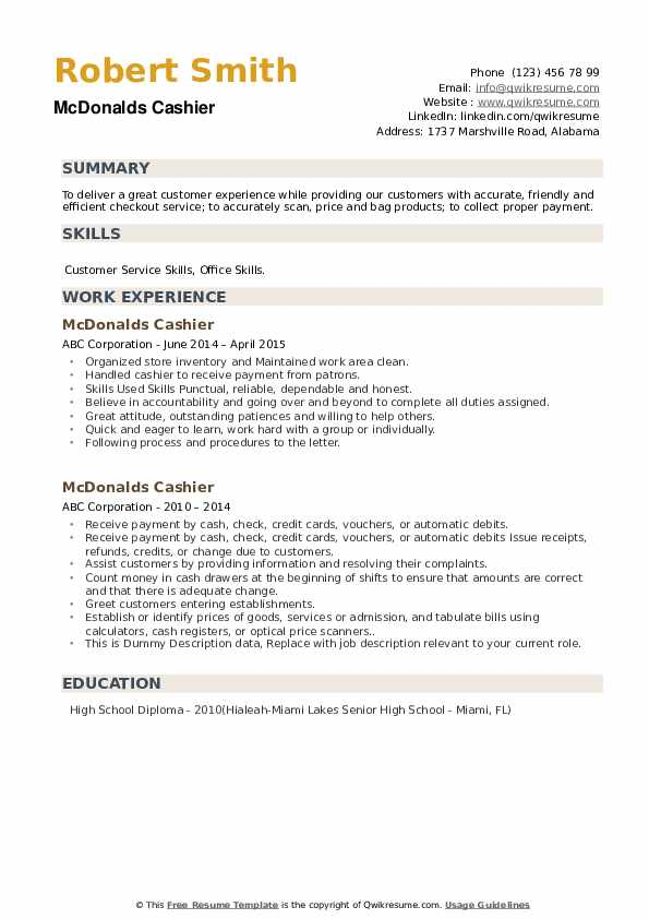 mcdonalds cashier resume samples qwikresume crew member job description for pdf outdoor Resume Mcdonalds Crew Member Job Description For Resume