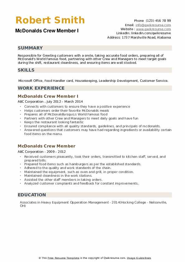 mcdonalds crew member resume samples qwikresume job description for pdf outdoor adventure Resume Mcdonalds Crew Member Job Description For Resume
