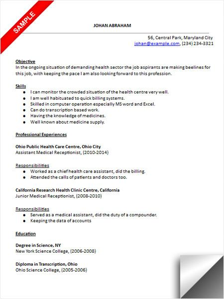 medical receptionist resume sample job samples objective for summary on indeed opcd unl Resume Receptionist Job Objective For Resume