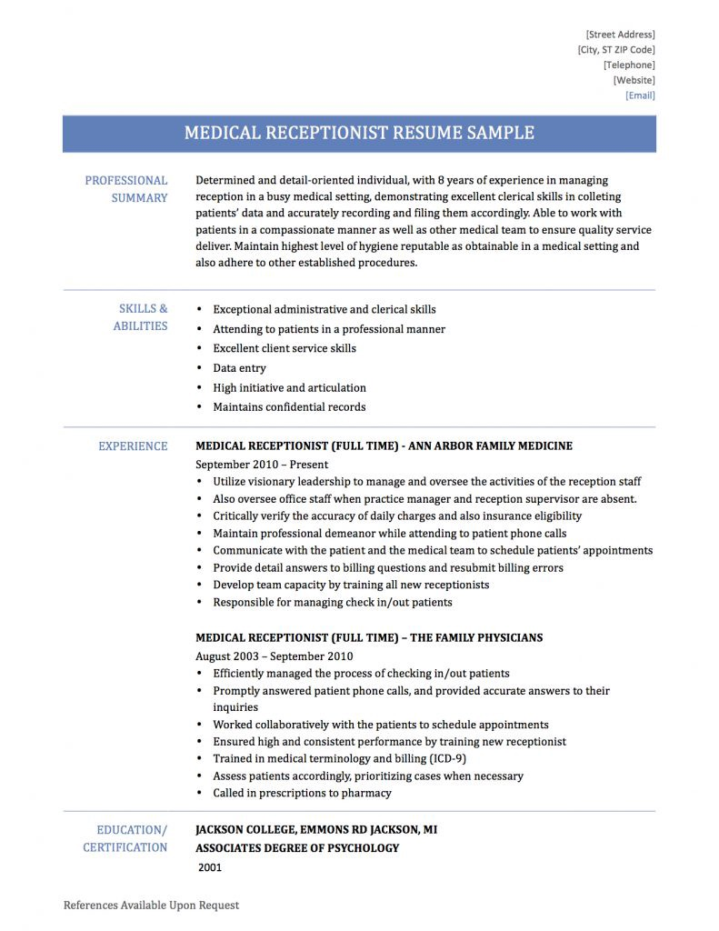medical receptionist resume samples templates and tips by builders medium entry level Resume Entry Level Receptionist Resume