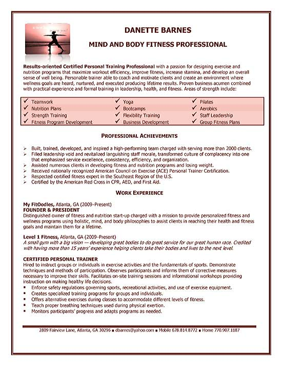 personal trainer resume example sample duties trainer1 headline examples special needs Resume Personal Trainer Duties Resume