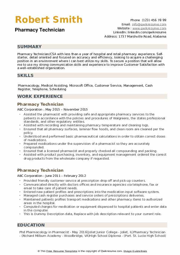 pharmacy technician resume samples qwikresume inpatient pdf background actor sample title Resume Inpatient Pharmacy Technician Resume