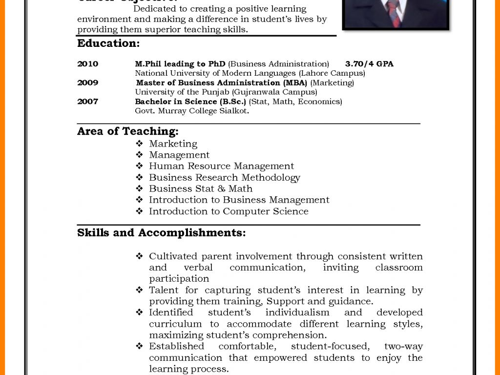 phil resume format teacher template free tamil model educational templates for microsoft Resume Tamil Teacher Resume Model