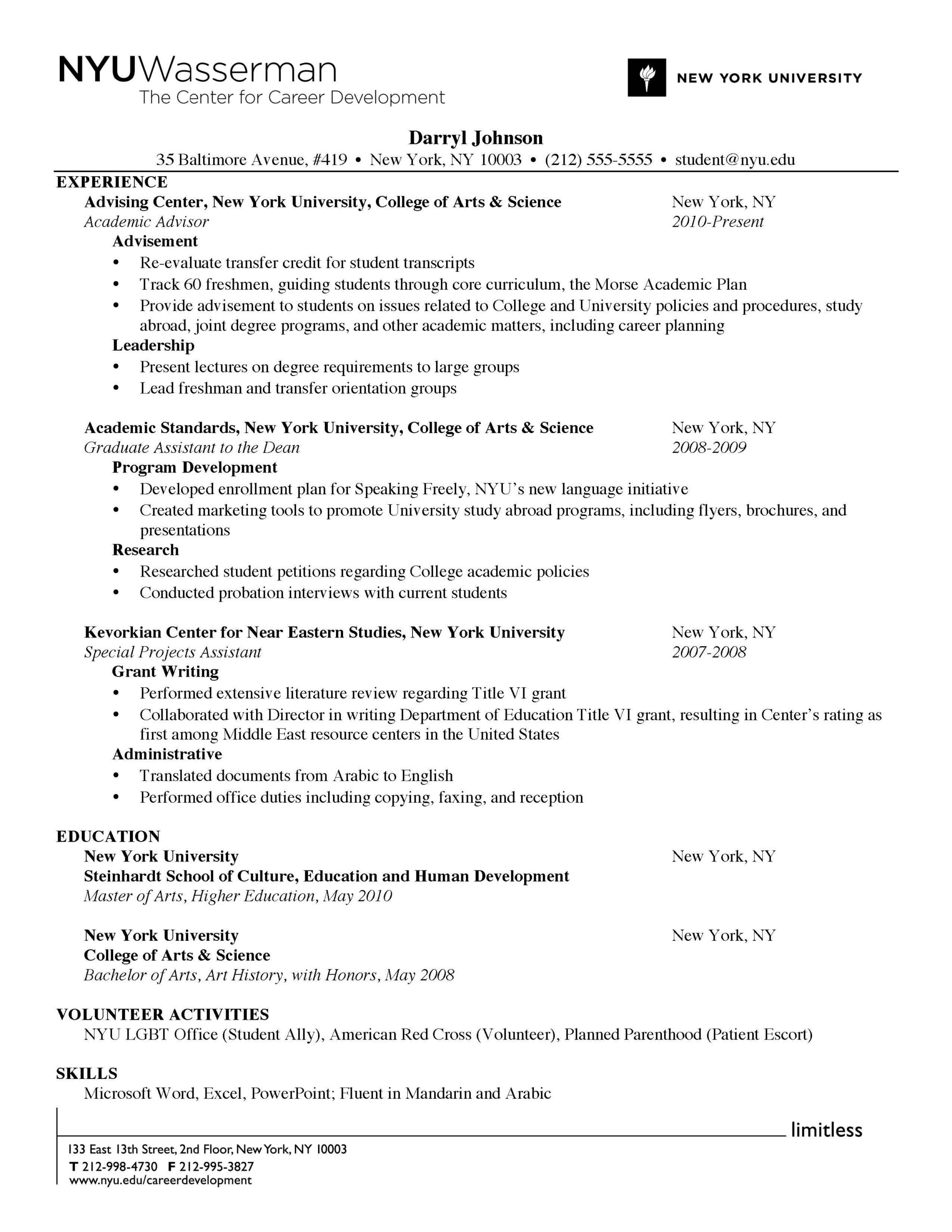 pin by nyu wasserman center for caree on document do and don ts resume examples skills Resume Skill Set Resume Template
