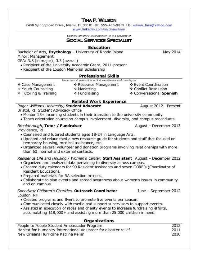 pin on college center sample resume for student support services grad format occupational Resume Sample Resume For Student Support Services