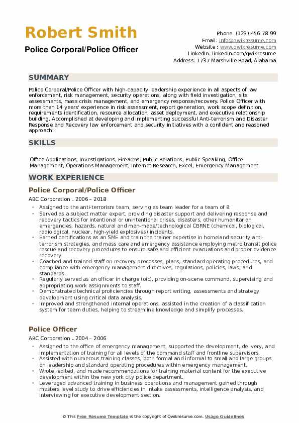 police officer resume samples qwikresume objective pdf jr underwriter creative writer Resume Police Resume Objective Samples