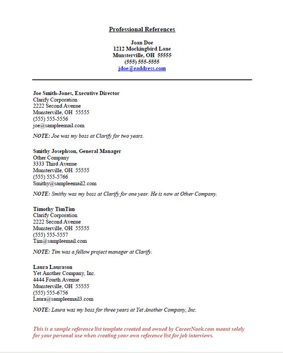 references sample to create reference sheet for job interviews resume template help Resume Reference Page For Resume Template