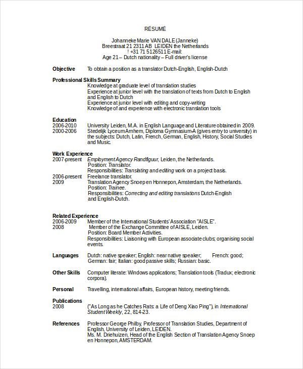 resume example template references for professional and fresh graduate downloadable cv Resume Skills Usa Resume Template
