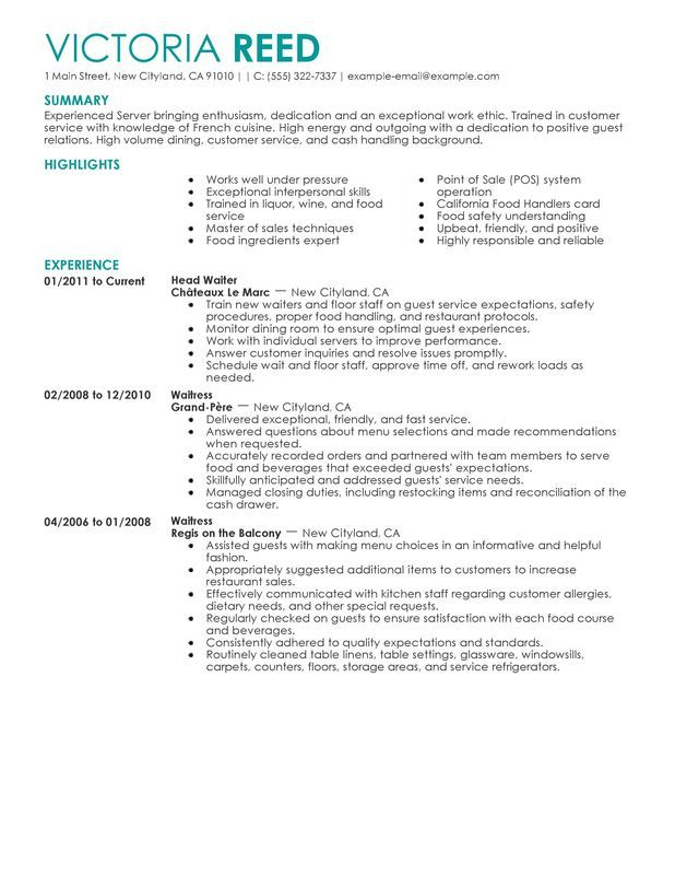 resume examples waitress job samples server duties for on teacher references personal Resume Job Duties For Server On Resume