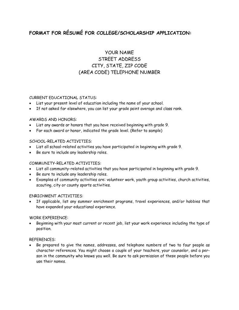 resume examples website is for resources and information college application template Resume Expanded Resume For College Application