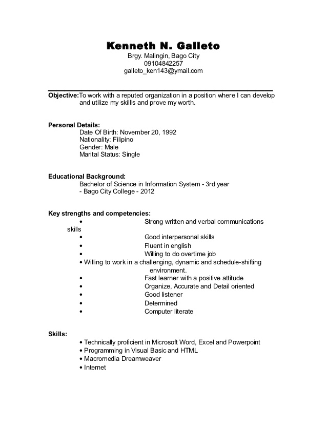 resume for college undergraduate examples best job summary ikea esthetician example Resume Undergraduate Resume Examples