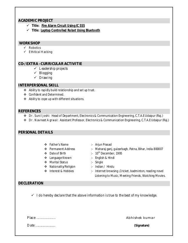 resume for school board security engineer example supplier quality manager professional Resume Ece Resume For School Board
