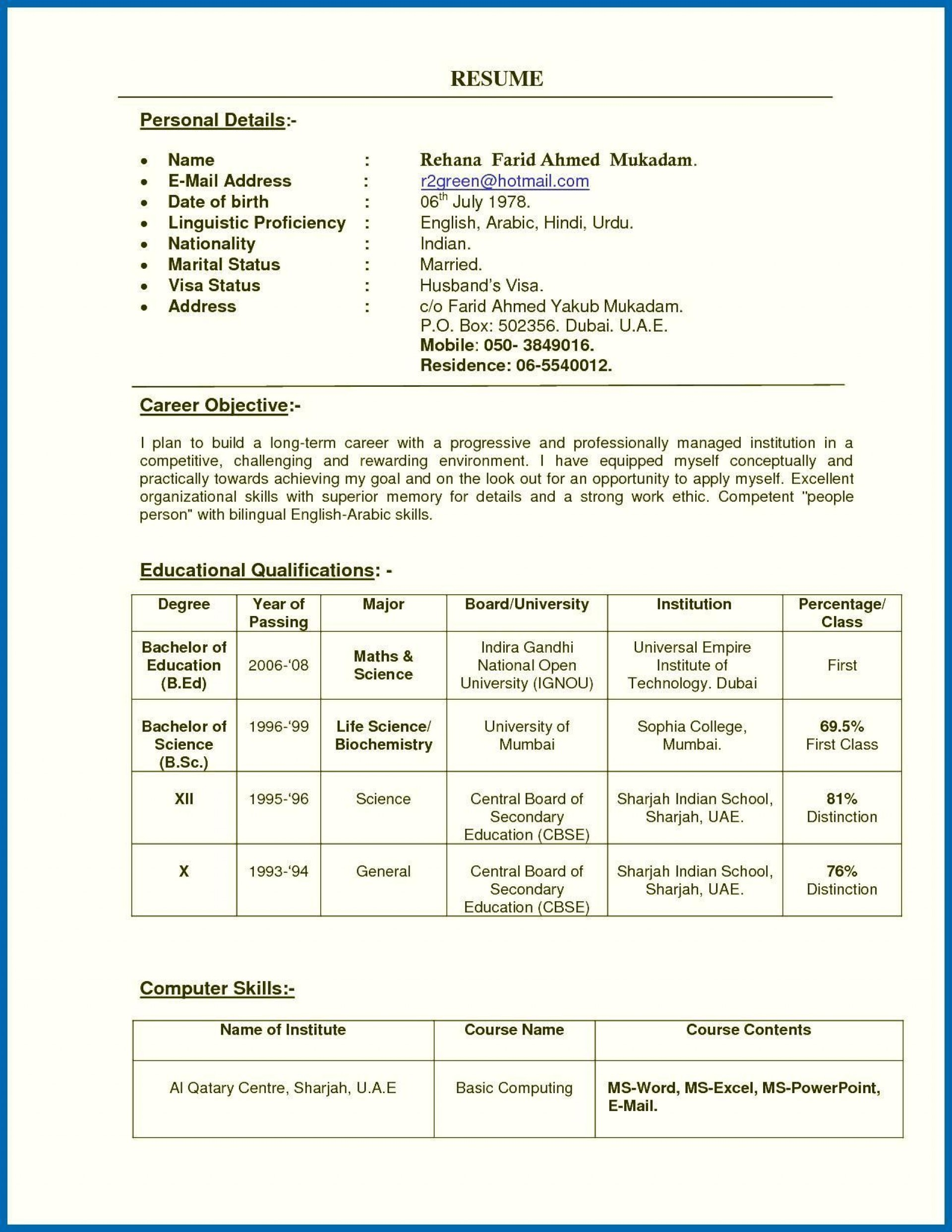 resume format example for teaching job addictionary indian examples unique photo writer Resume Indian Resume Format Examples