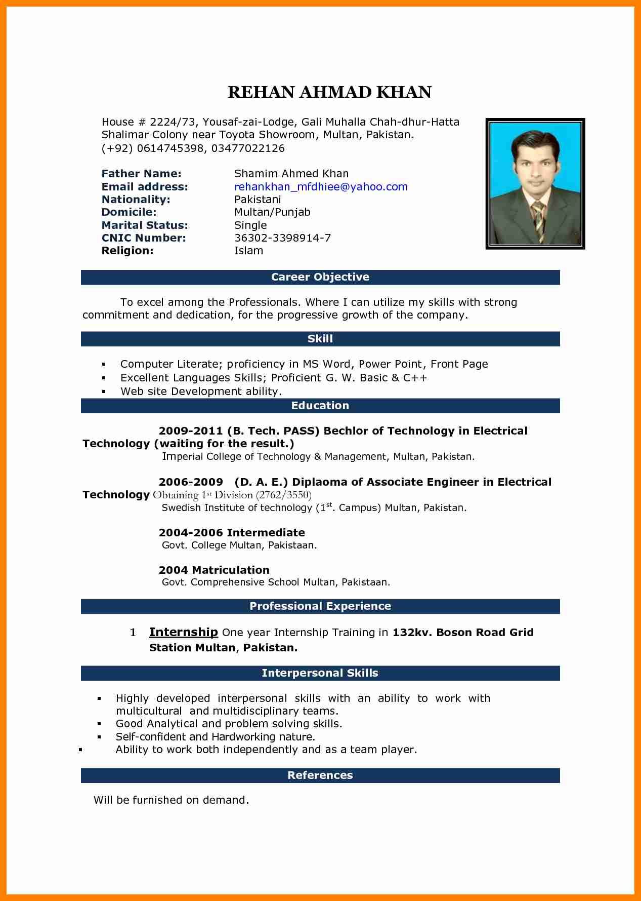 resume format for back office executive admin assistant microsoft templates free cv best Resume Resume For Back Office Job