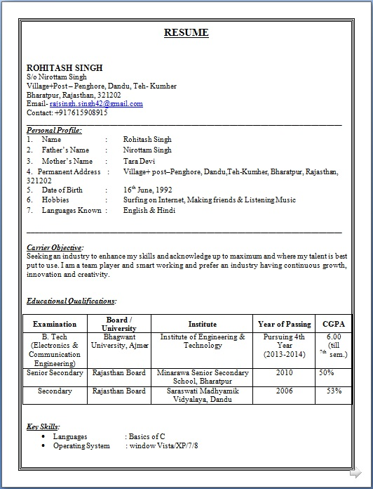 resume of computer science engineering student fresher for btech cse concierge security Resume Resume For Btech Cse Student Fresher